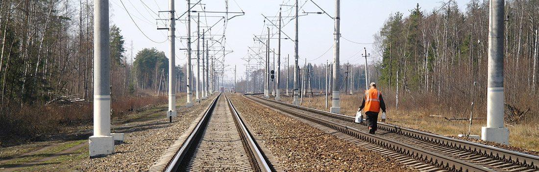 ferroviari