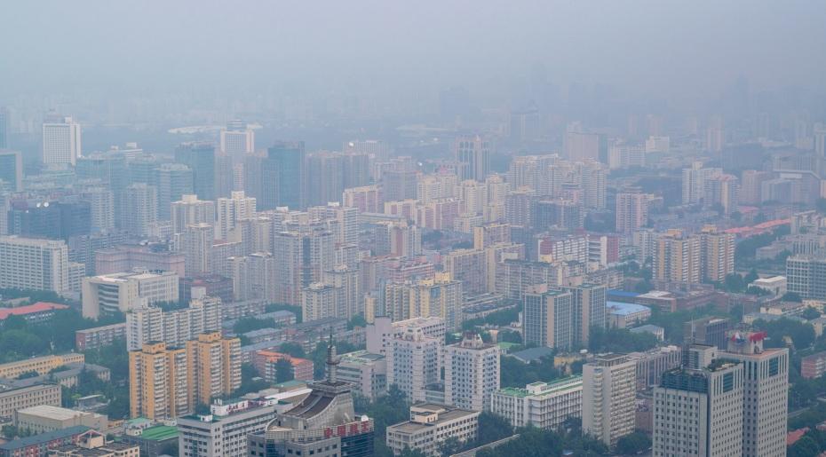 contaminació odorífera nasapp MWC app